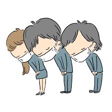 伊豆大島ダイビングうみのわ入場制限イラスト