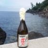 伊豆大島・秋の浜の海底貯蔵焼酎